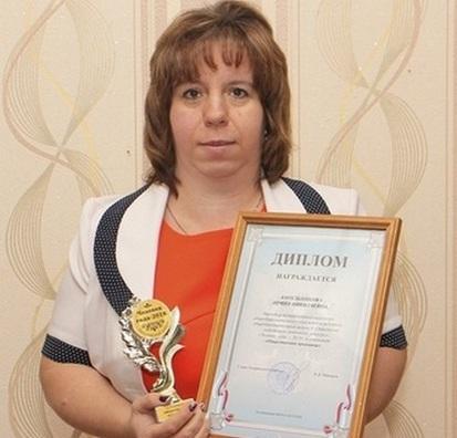 Ирина Николаевна Котельникова, директор МКОУ ООШ д.Стрельская