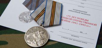 Продолжается вручение медалей