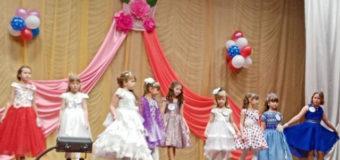 «Маленькая Принцесса-2020»