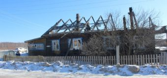 Сгорел двухквартирный дом