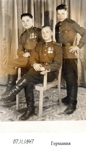 Шахматов Анатолий Александрович