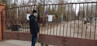 Посещение кладбищ ограничено