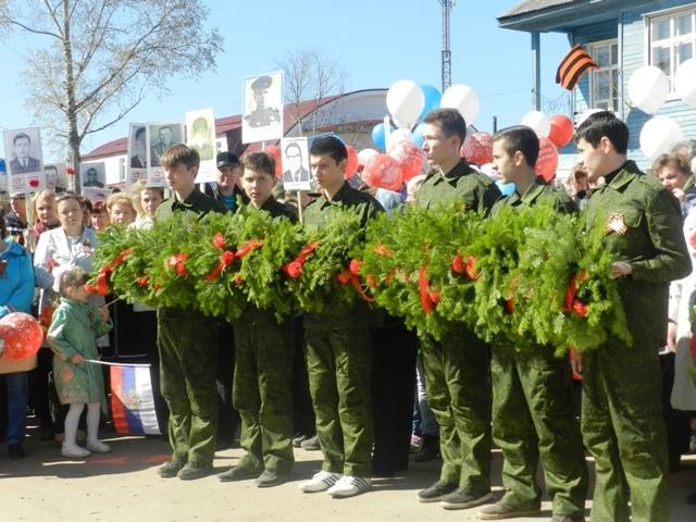 День Победы в Опарино год 2015