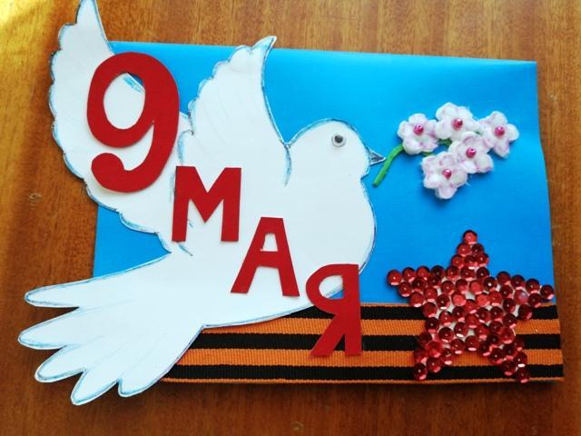 Акция «Моя открытка ветерану»