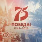 Почта России доставит поздравления Президента ветеранам