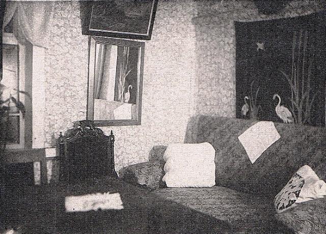 В комнате
