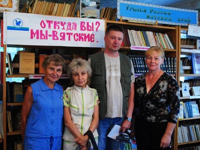 этот снимок сделан в Папуловской сельской библиотеке