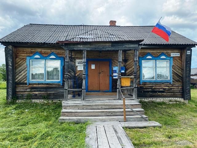 Фото здания почты