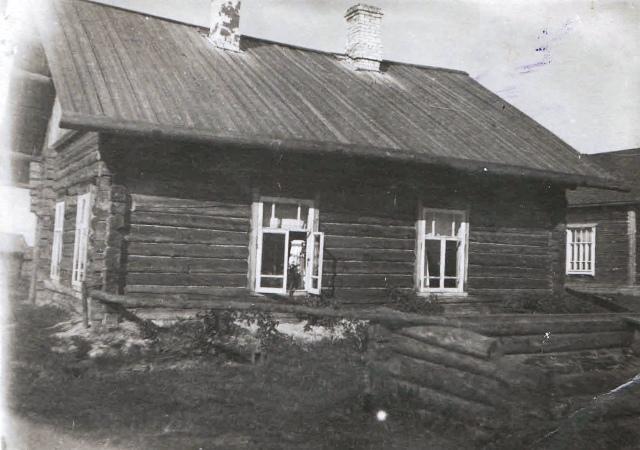 Дом старый
