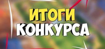 «Мы – дети России»