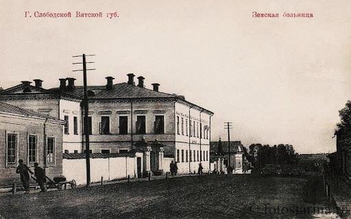 На снимке: Слободская земская больница, в которой родился Александр Степанович Гриневский – Александр Грин.