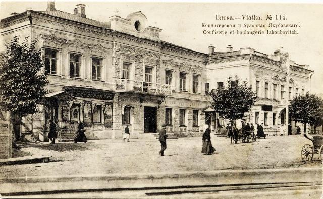 На снимке: кондитерская фабрика С.О.Якубовского, на которой начинал работать, прибыв в Вятку, отец Александра Грина.