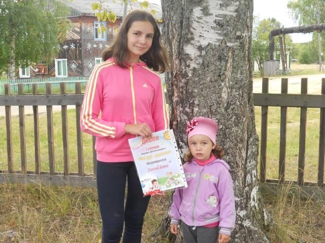 Алина Усатова с сестрой Евой