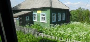 Почта в Шабурах закрыта