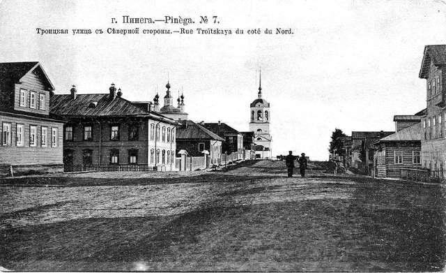 На снимке: уездный город Пинега.