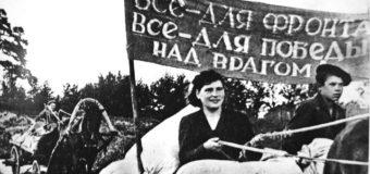 Колхозы района – фронту. Часть 3