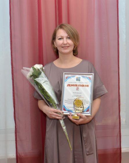 Елена Петровна Плосконосова