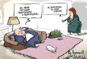 karikatura-bezopasnye-vzyatki_(vitaliy-podvickiy)_1549.jpg