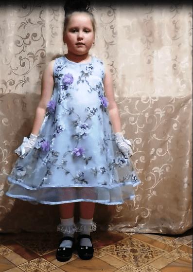 «Маленькая принцесса»