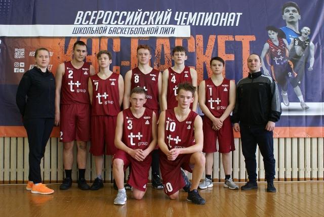 Команда юношей Опаринского района