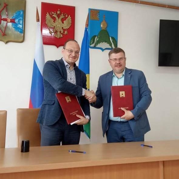 Соглашение Администрации и Березовского