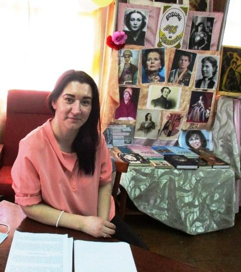 Библиотекарь Анастасия Александровна Татарская