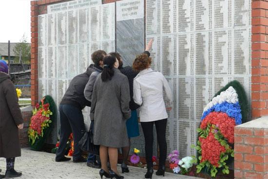 Открытие Мемориала памяти