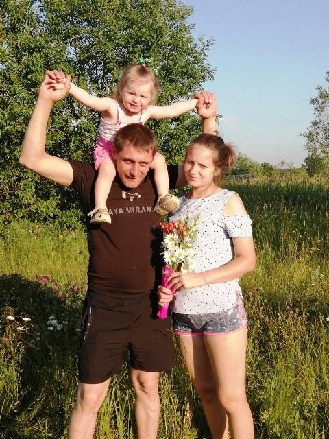 «Золотая семья» Чимбир
