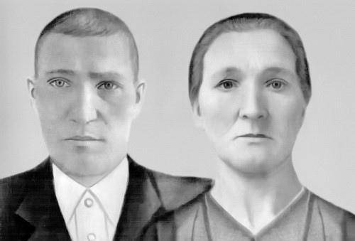 Семен Дмитриевич и Анна Степановна