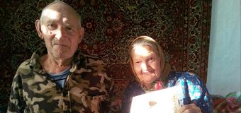 60 лет в любви и верности