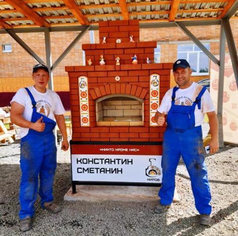 Константин Сметанин вместе с помощником Павлом Кудрявцевым
