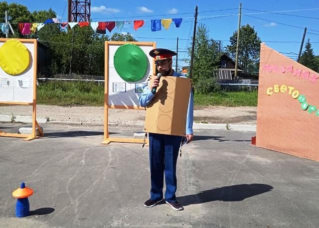 День Светофора в Опарино