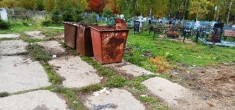 Мусор с кладбища вывезен