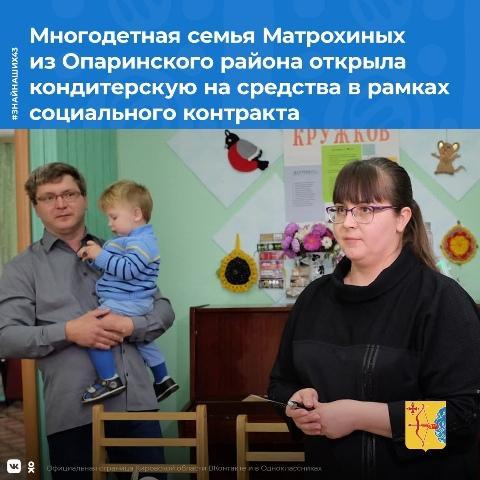 Андрей и Ольга Матрохины