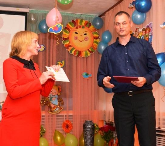 80 лет детскому саду  «Солнышко»