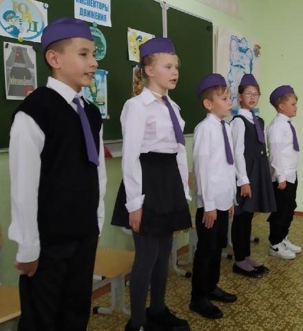 «Юные Инспекторы Движения»